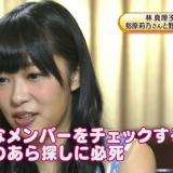 【あさイチ】林真理子と指原莉乃が野心をテーマに対談。指原「小林よしのりさんが私のことすごく嫌いで…」