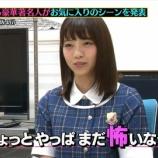 『【乃木坂46】西野七瀬『設楽さんはちょっとやっぱ、まだ怖い・・・』』の画像