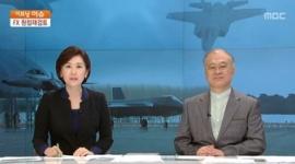韓国大手テレビ局「日本は敵国です。国民は戦争の準備を」