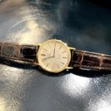『天王寺でオメガを修理するなら、時計のkoyoへ。』の画像