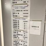 『【乃木坂46】朗報!!山崎怜奈、再び大舞台へ!!!!!!』の画像