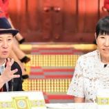 『和田アキ子「レコード大賞で菊の花束は誰のせいか?犯人を2chが特定か【画像】』の画像