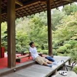 『Meditation to improve eyesight』の画像