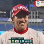 上野(39)6回無失点wywywywywywywywywy