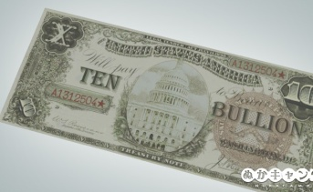 債券(Treasury note)