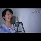 『[#カバー曲の動画]B'z ALONE YouTubeにアップロードしました(^^♪』の画像