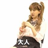 """『【乃木坂46】""""許せないのは?"""" 堀未央奈『大人!!!!!!』』の画像"""