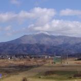 『山のてっぺん』の画像