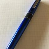 『あの「ZOOM 505」が マルチになった トンボ鉛筆「ZOOM 505 mf」』の画像