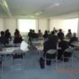 『【ご報告】平成26年度 カレッジ合同支援教員スキルアップ研修会』の画像