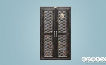 極秘のドア