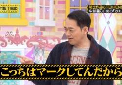 【悲報】中村麗乃さん、設楽にヤバイやつとしてマークされてしまうwww