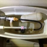 『兵庫県西宮市 トイレタンク故障修理 -トイレ水漏れ修理-』の画像