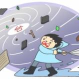 『外人がビックリ「日本人は災害がおきても暴動を起こさずきちんとスーパーに並んでいます!」』の画像
