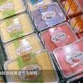 アイスクリームから新型コロナ検出 中国
