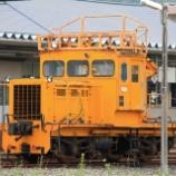 『三陸鉄道のモーターカー』の画像