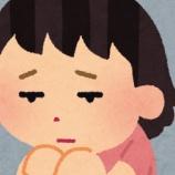 『【長文】ワイが統合失調症になって辛かった時の事を話していく』の画像