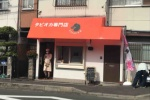 交野から行ける枚方市茄子作にタピオカ専門店「KAKAのお茶」っていうお店ができてる!~タピオカ以外にも沢山種類あるよ〜
