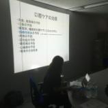 『口腔ケア実技講習会』の画像