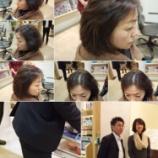 『良草カラー&オゾンパーマ講習会IN富山市美容室デジール』の画像