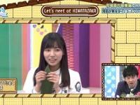 【日向坂46】KAWADAさんの笹を食べる姿にメンバーがドン引きwwwwwwwwwwww