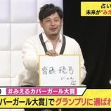 『【乃木坂46】すげええ!!!これ書ける人、なかなかいないぞwwwwww』の画像