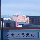 『戸田からでも富士山がみえるんです』の画像