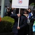 2013年横浜開港記念みなと祭国際仮装行列第61回ザよこはまパレード その61(日本大学高等学校・中学校吹奏楽部)