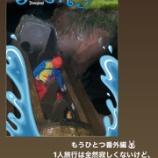 『【元乃木坂46】伊藤かりん、正月旅行で単身フロリダディズニーへ・・・1人でスプラッシュ乗ってる・・・』の画像