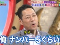 【悲報】東野幸治、吉本ナンバー5だった 加藤浩次や宮迫とレベルが違う天上人