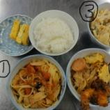 『2013年初☆調理実習』の画像