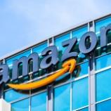 『【AMZN】好決算も期待値が高すぎて−92.50ドル(5.38%)と株価急落で株主憤死!アマゾン株を買うならETFか投信で十分だったwww』の画像