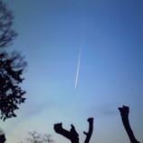 『西の空に』の画像