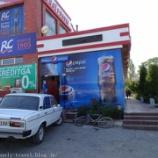 『ウズベキスタン旅行記8 スーパーマーケット「ガストロノーム」で衝撃な物を発見!そしてすぐに夕食、レストランでウズベキスタン料理(ホレズム郷土料理)』の画像