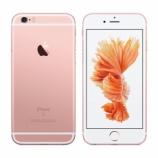 『今更、このタイミングで iPhone 6s Plusを買う理由』の画像
