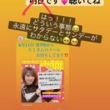 『【乃木坂46】秋元真夏さん、何度目のやらかしか・・・』の画像