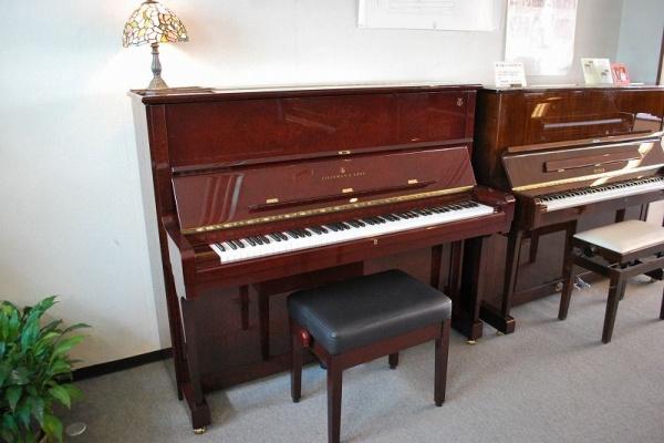 あつ 森 アップ ライト ピアノ