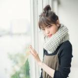 『【乃木坂46】#東京絶品神ななせ 西野七瀬の『ななせ巻き』が可愛すぎるwww』の画像