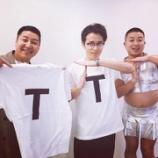 『【乃木坂46】オリラジ藤森、TT兄弟に『生田絵梨花さんは仲いいんですか?よかったらお渡しして欲しいんですけど、、』』の画像