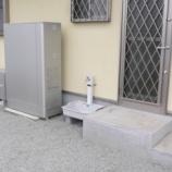 『エコキュートタンクの水 取り方』の画像