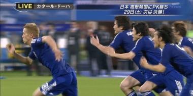 サッカーのファール貰う演技が酷すぎる件wwwwwww