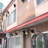 『JAL×はんつ遠藤コラボ企画【帯広編2】3日め・焼肉(平和園)』の画像