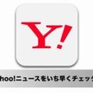 ❉【衝撃!】東証、午前終値は2万3305円 3日ぶり反発、米中協議に期待