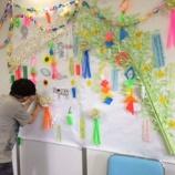 『【早稲田2】星に願いを…』の画像