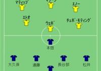 2010年南アフリカW杯で日本代表が勝てた理由って何?