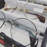 『アンティークデザインのG4 Old & Newより玉型大きめのボストンメガネを入荷』の画像