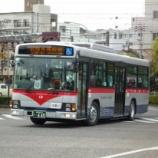 『南国交通 日野ブルーリボンⅡ PJ-KV234N1/JBUS』の画像