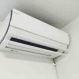 『夏のエアコン、節約して使いましょう!』の画像