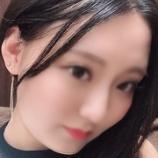 『☆ぴちぴち20歳の未経験美女!!広瀬あおいさん♪☆』の画像