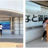 『谷上駅を賑わいのある空間に!』の画像